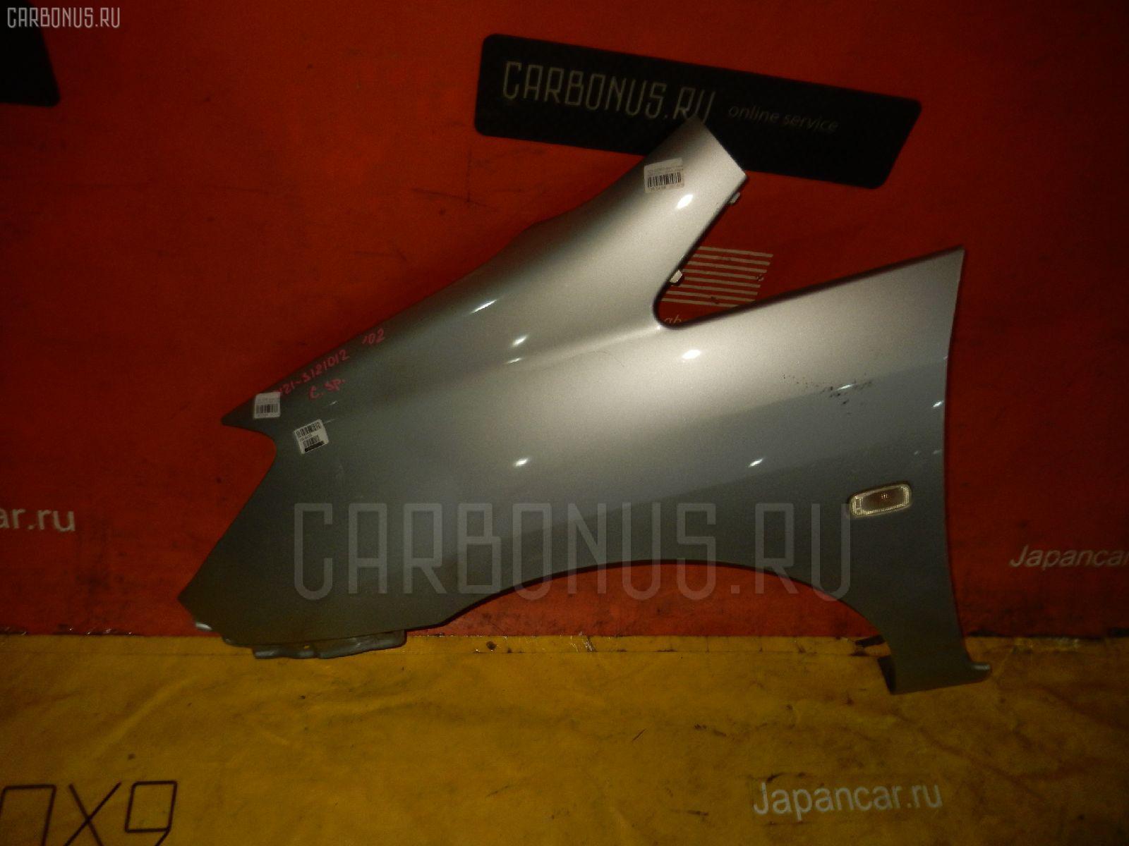 Крыло переднее TOYOTA COROLLA SPACIO NZE121N. Фото 9