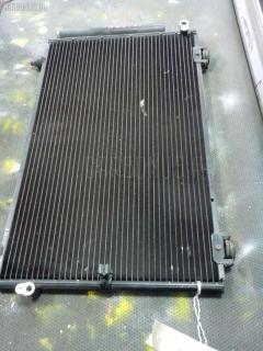 Радиатор кондиционера TOYOTA COROLLA SPACIO NZE121N 1NZ-FE