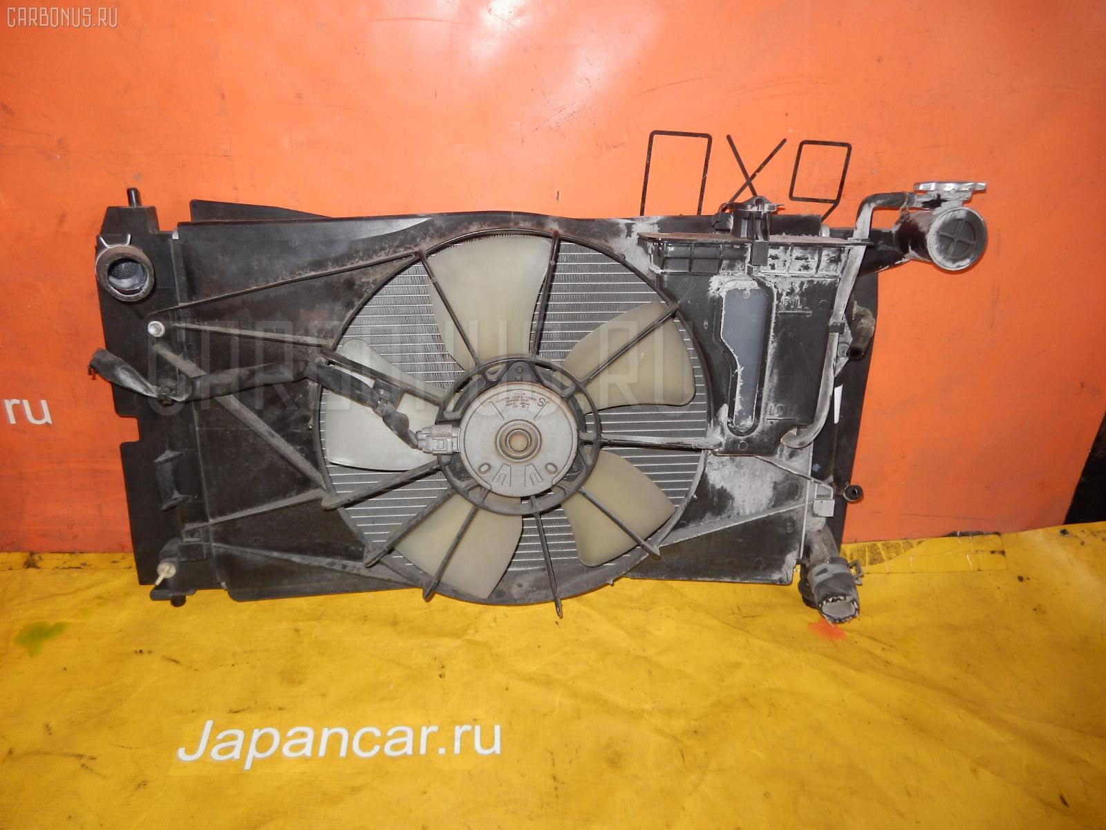 Радиатор ДВС TOYOTA COROLLA SPACIO NZE121N 1NZ-FE. Фото 9