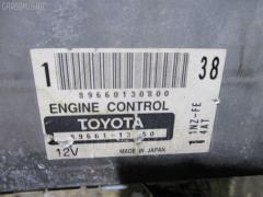 Двигатель TOYOTA COROLLA SPACIO NZE121N 1NZ-FE Фото 11
