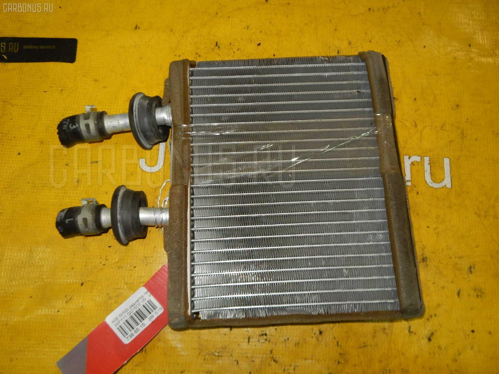 Радиатор печки NISSAN WINGROAD WFY11 QG15DE. Фото 7