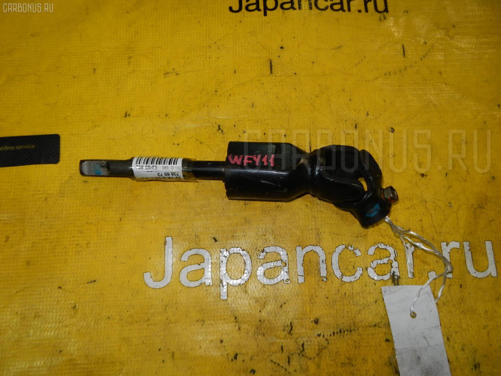 Рулевой карданчик NISSAN WINGROAD WFY11. Фото 10