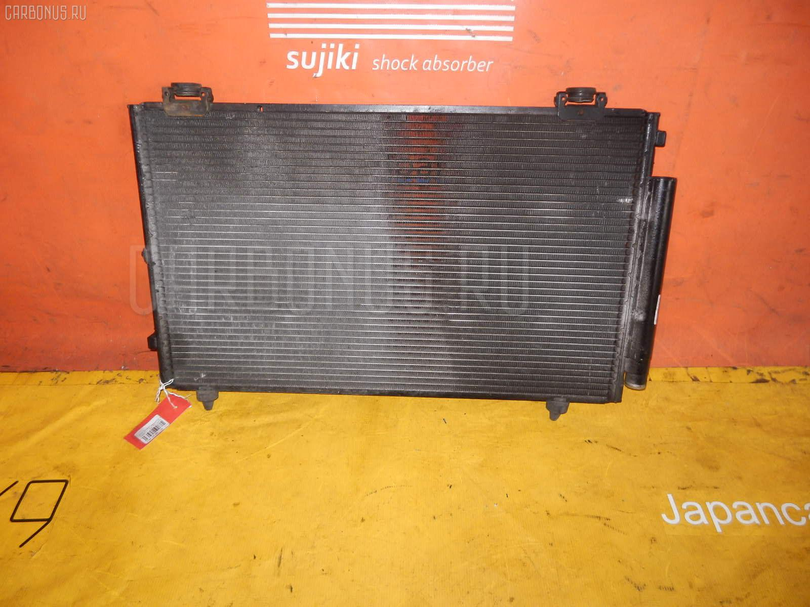 Радиатор кондиционера TOYOTA COROLLA RUNX NZE121 1NZ-FE. Фото 8