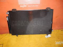 Радиатор кондиционера TOYOTA COROLLA RUNX NZE121 1NZ-FE