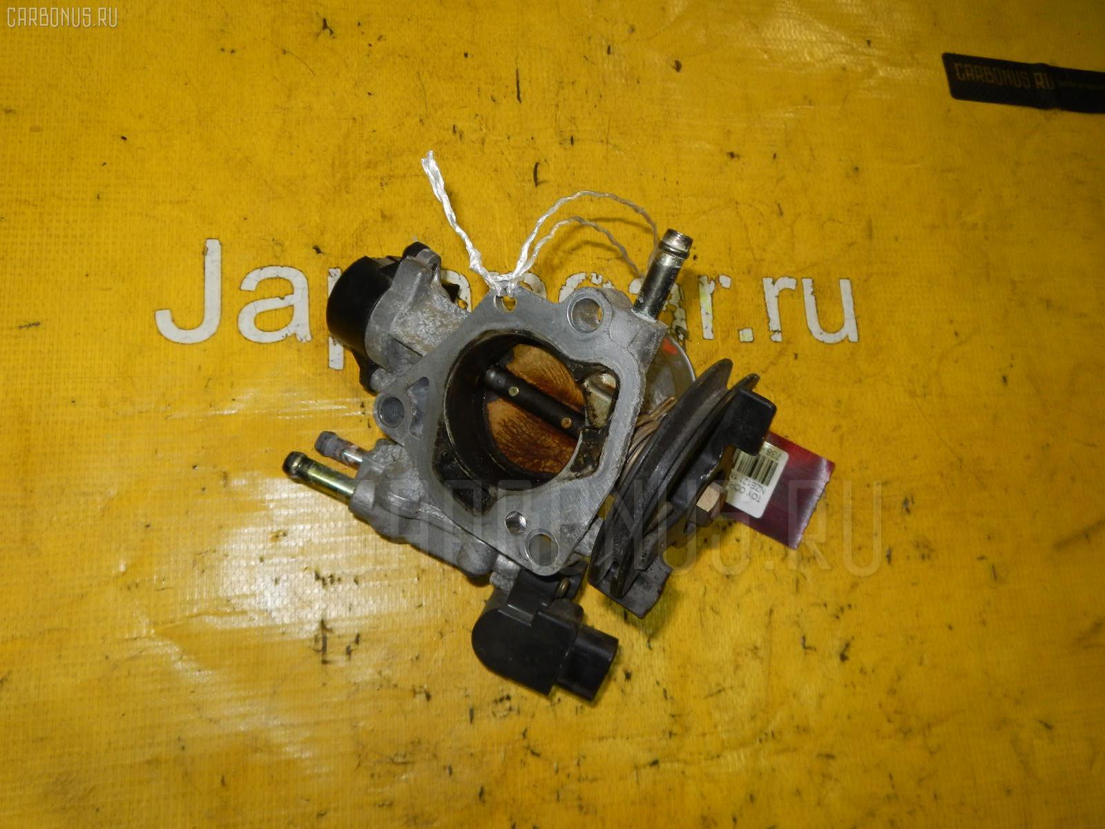 Дроссельная заслонка TOYOTA COROLLA RUNX NZE121 1NZ-FE. Фото 5