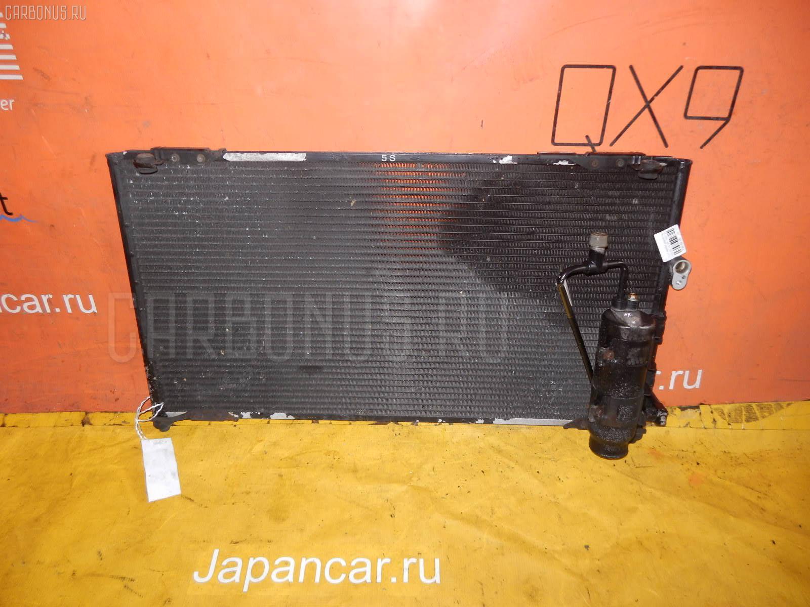 Радиатор кондиционера TOYOTA MARK II GX100 1G-FE. Фото 5