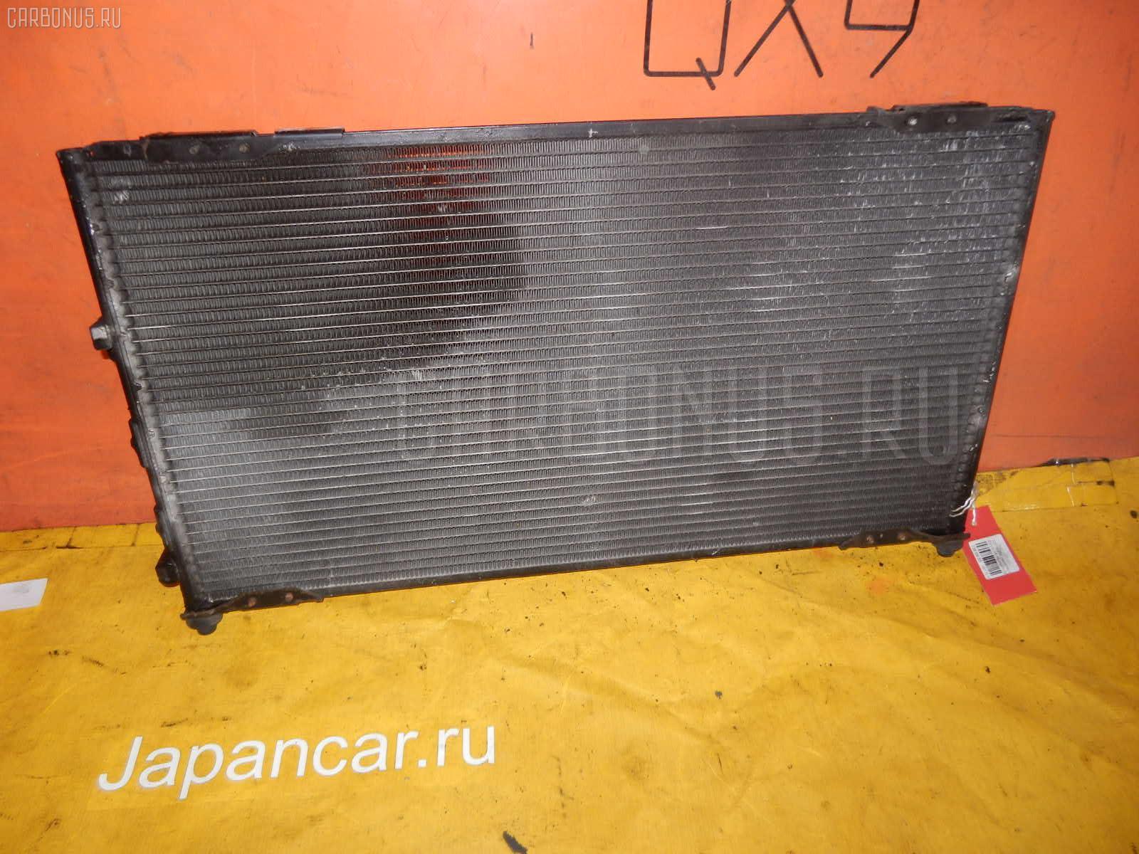 Радиатор кондиционера TOYOTA MARK II GX100 1G-FE. Фото 6