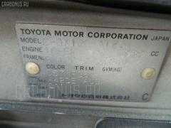 Автошина легковая летняя Db decibel e70 205/60R16 YOKOHAMA Фото 3
