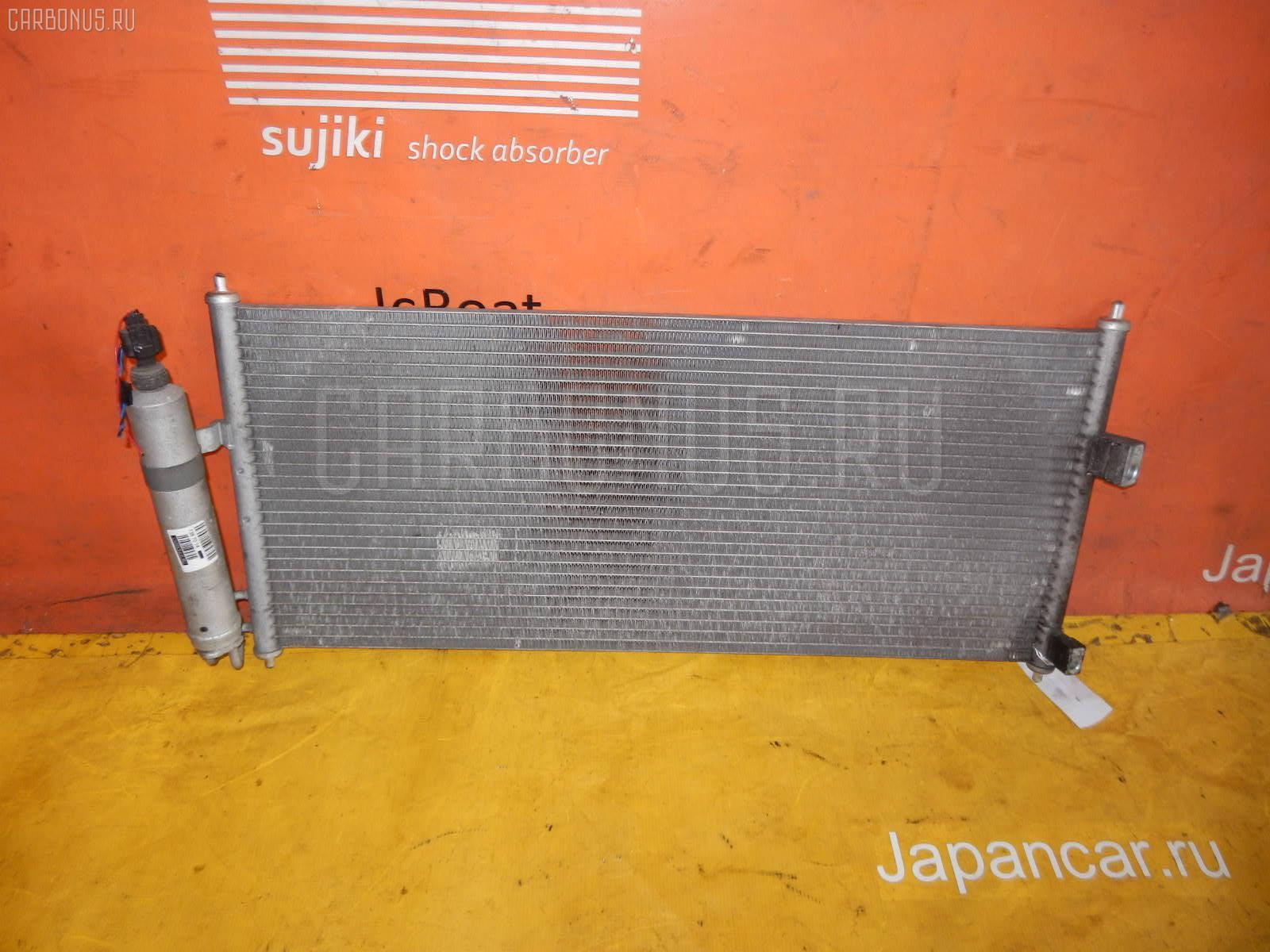 Радиатор кондиционера NISSAN PRIMERA WAGON WTP12 QR20DE. Фото 6