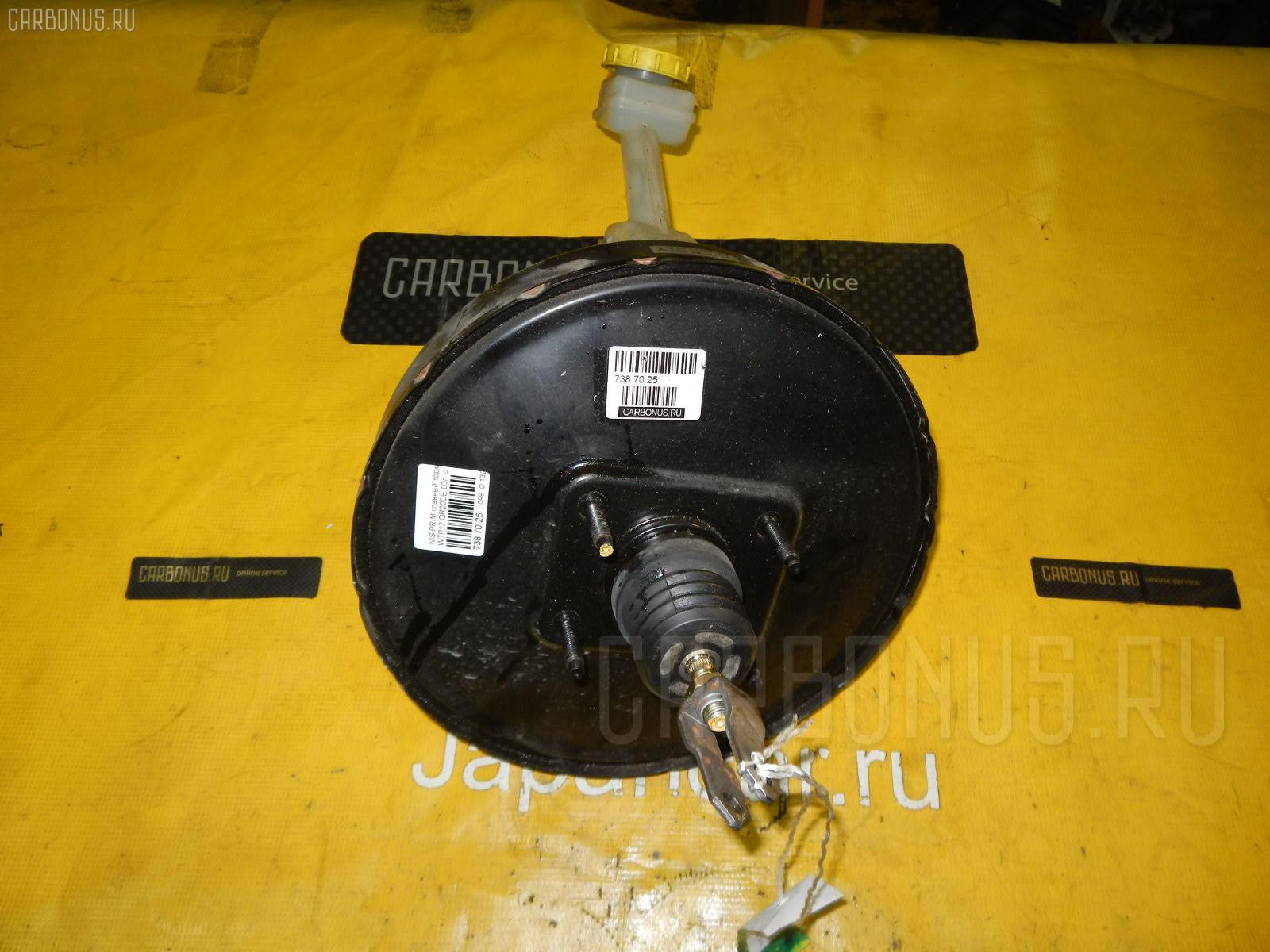 Главный тормозной цилиндр NISSAN PRIMERA WAGON WTP12 QR20DE. Фото 11
