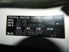Автошина легковая летняя Gt-eco stage 215/45R17 GOODYEAR Фото 5