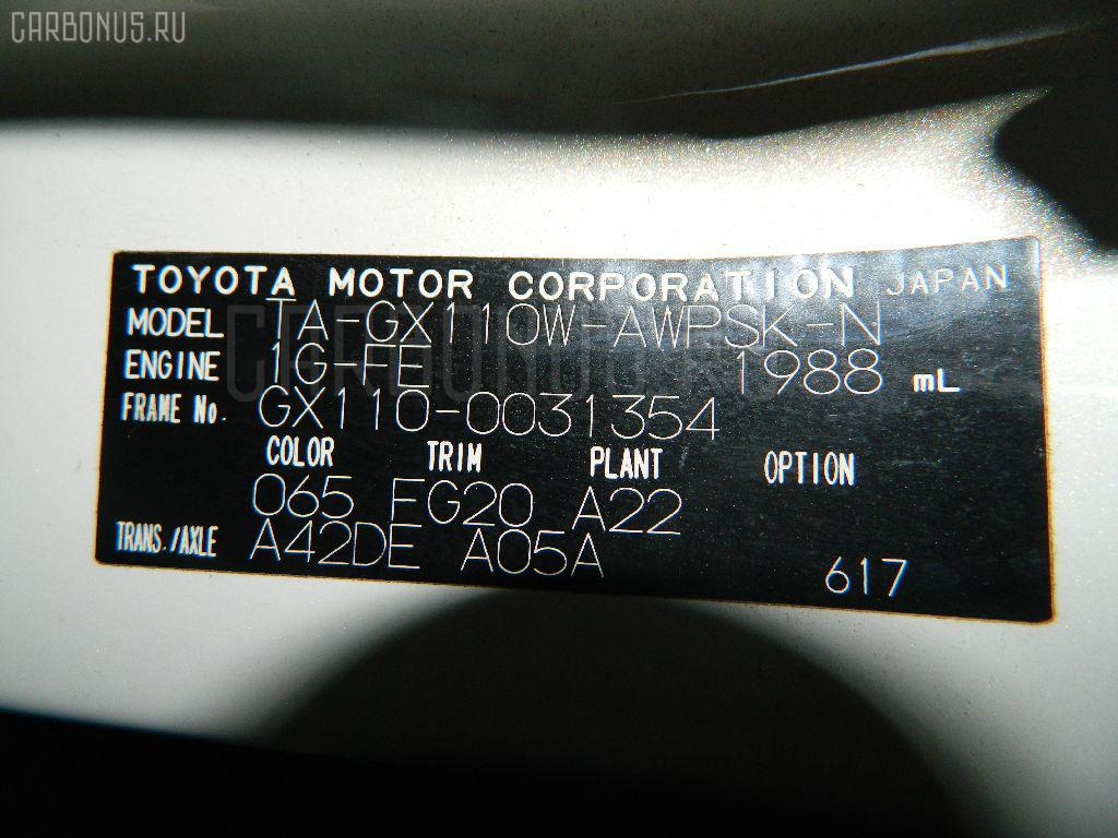 Диск литой R17 / 5-114.3 / 7JJ / ET+50 Фото 6