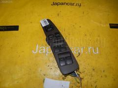 Блок упр-я стеклоподъемниками TOYOTA CROWN GS141 Переднее Правое
