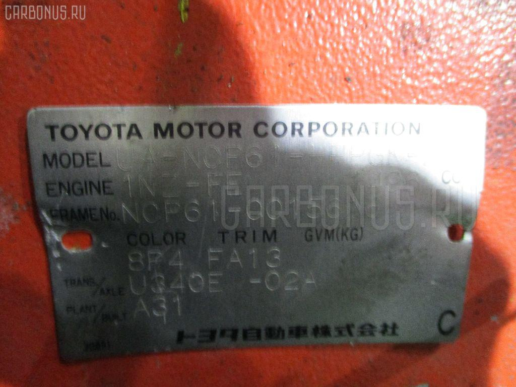 КПП автоматическая TOYOTA IST NCP61 1NZ-FE. Фото 11