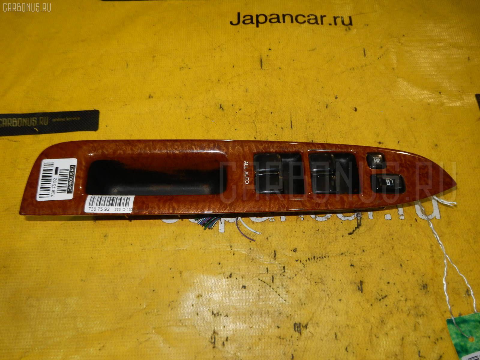Блок упр-я стеклоподъемниками TOYOTA MARK II GX110. Фото 9