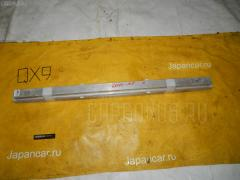 Жесткость бампера TOYOTA MARK II BLIT GX110W Заднее