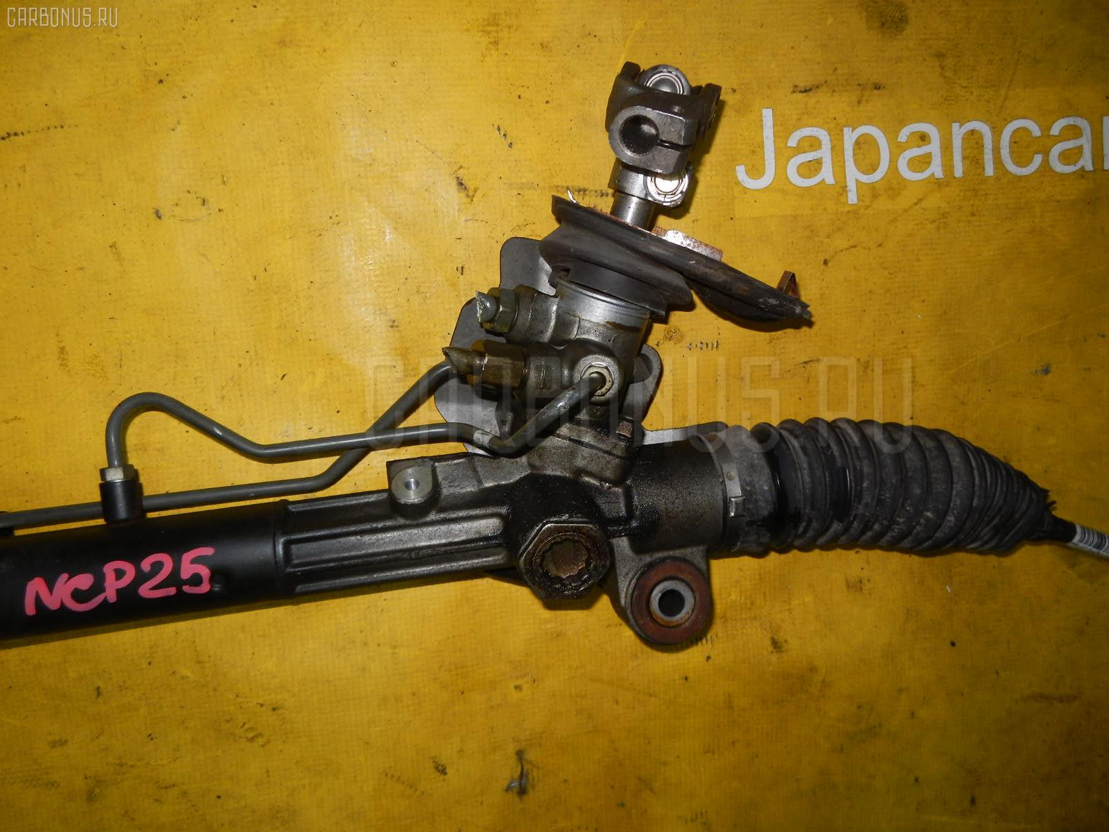 Рулевая рейка TOYOTA FUNCARGO NCP25 1NZ-FE. Фото 8