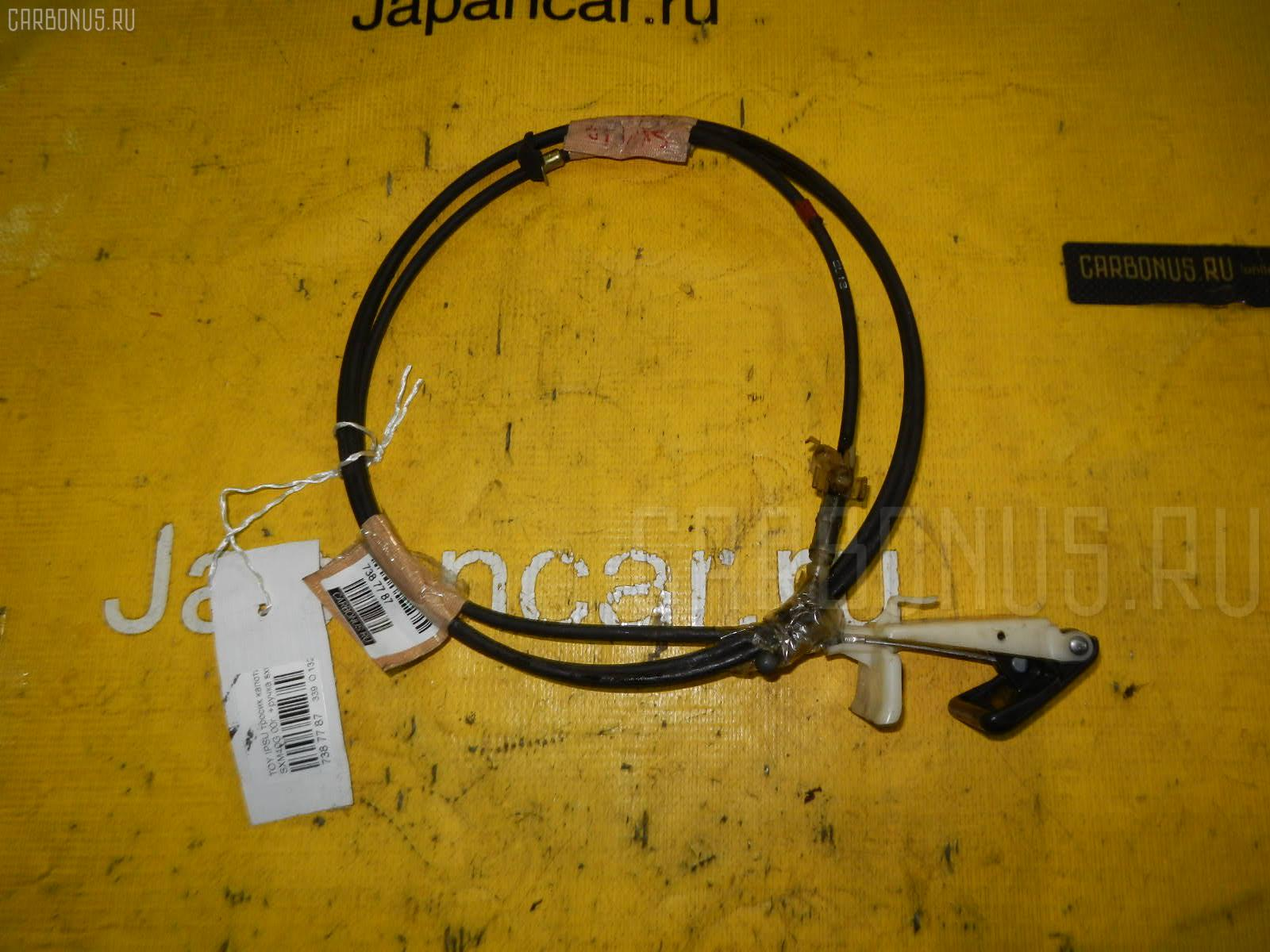 Тросик капота TOYOTA IPSUM SXM10G. Фото 4