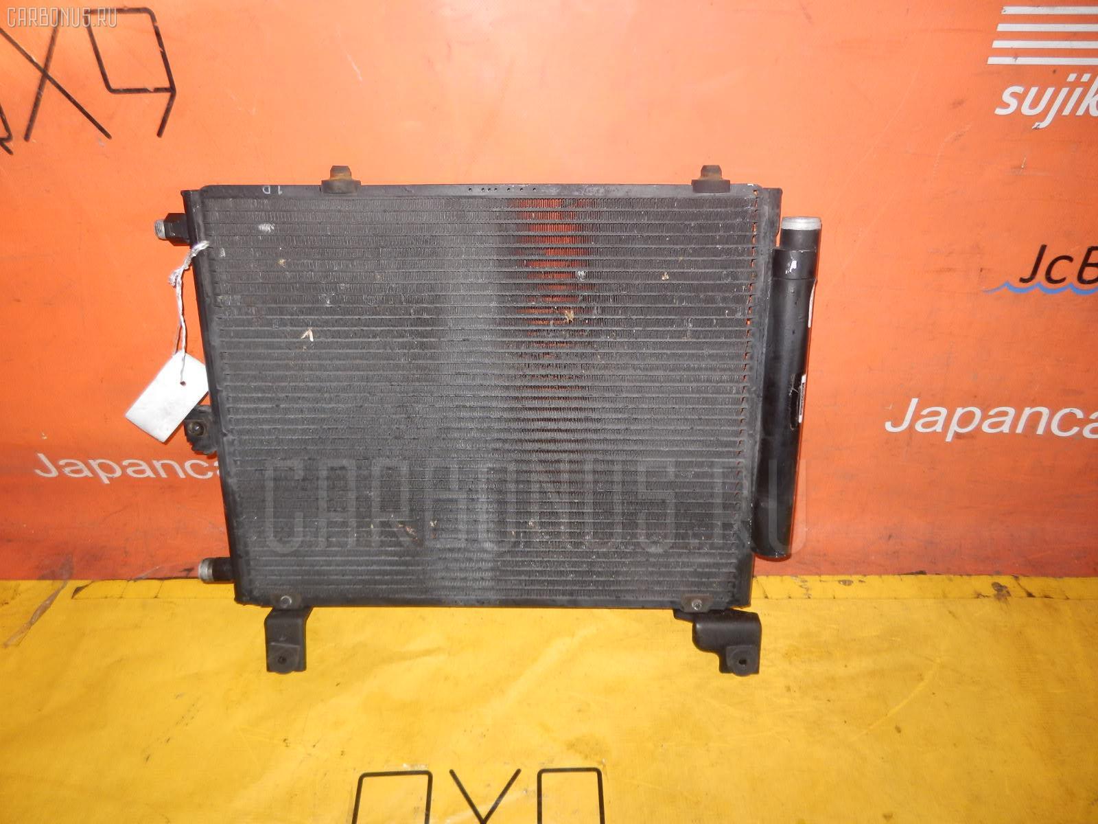 Радиатор кондиционера DAIHATSU TERIOS KID J131G EF-DEM. Фото 8
