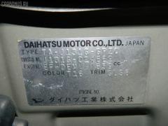 Бачок расширительный на Daihatsu Terios J131G EF-DEM Фото 4