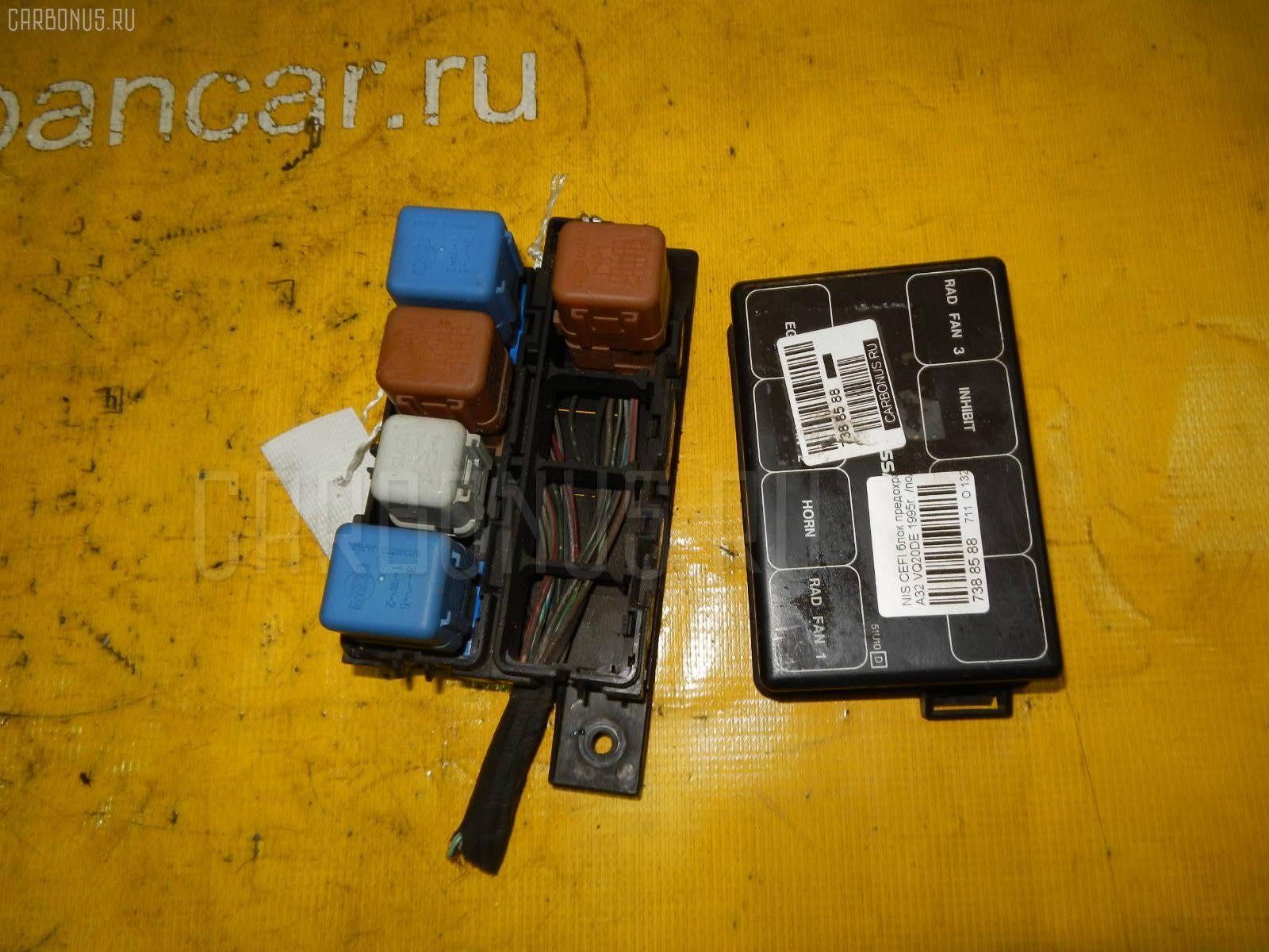 Блок предохранителей NISSAN CEFIRO A32 VQ20DE. Фото 10
