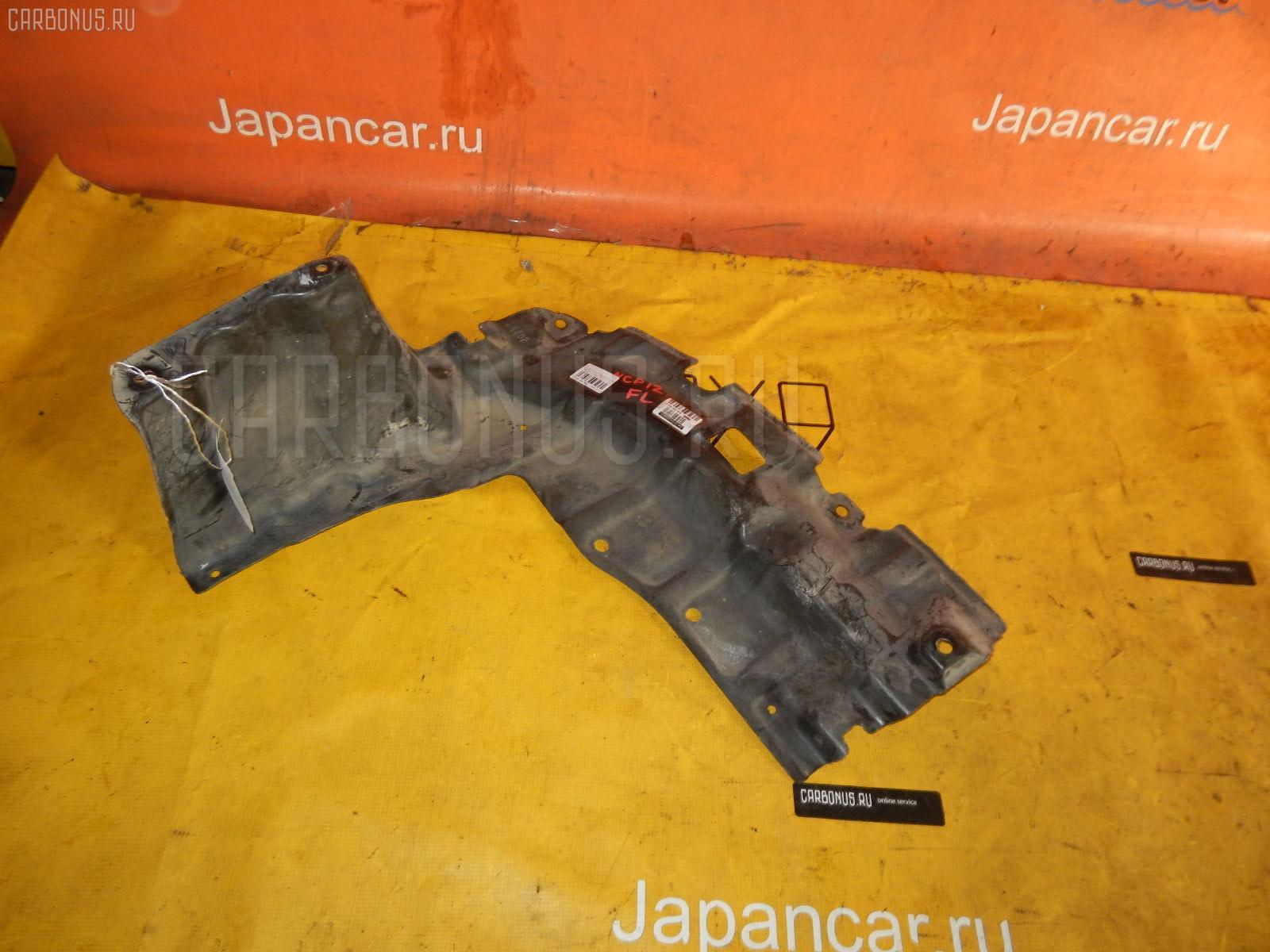 Защита двигателя TOYOTA PLATZ NCP12 1NZ-FE. Фото 2