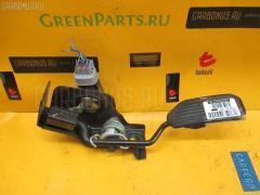 Педаль подачи топлива TOYOTA PREMIO AZT240 1AZ-FSE