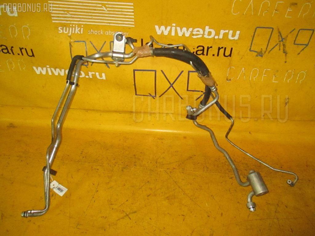 Шланг кондиционера NISSAN PRIMERA WAGON WTP12 QR20DE. Фото 5