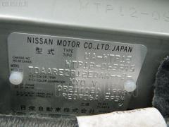 Стойка амортизатора на Nissan Primera Wagon WTP12 QR20DE Фото 3