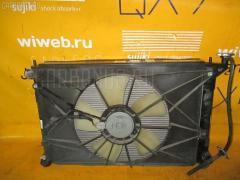 Радиатор ДВС TOYOTA WISH ZNE10G 1ZZ-FE 16400-22190  16363-28150  16711-22120