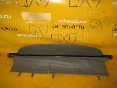 Шторка багажника TOYOTA COROLLA FIELDER NZE141G