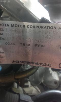 Кожух ДВС Toyota Corolla spacio NZE121N 1NZ-FE Фото 5