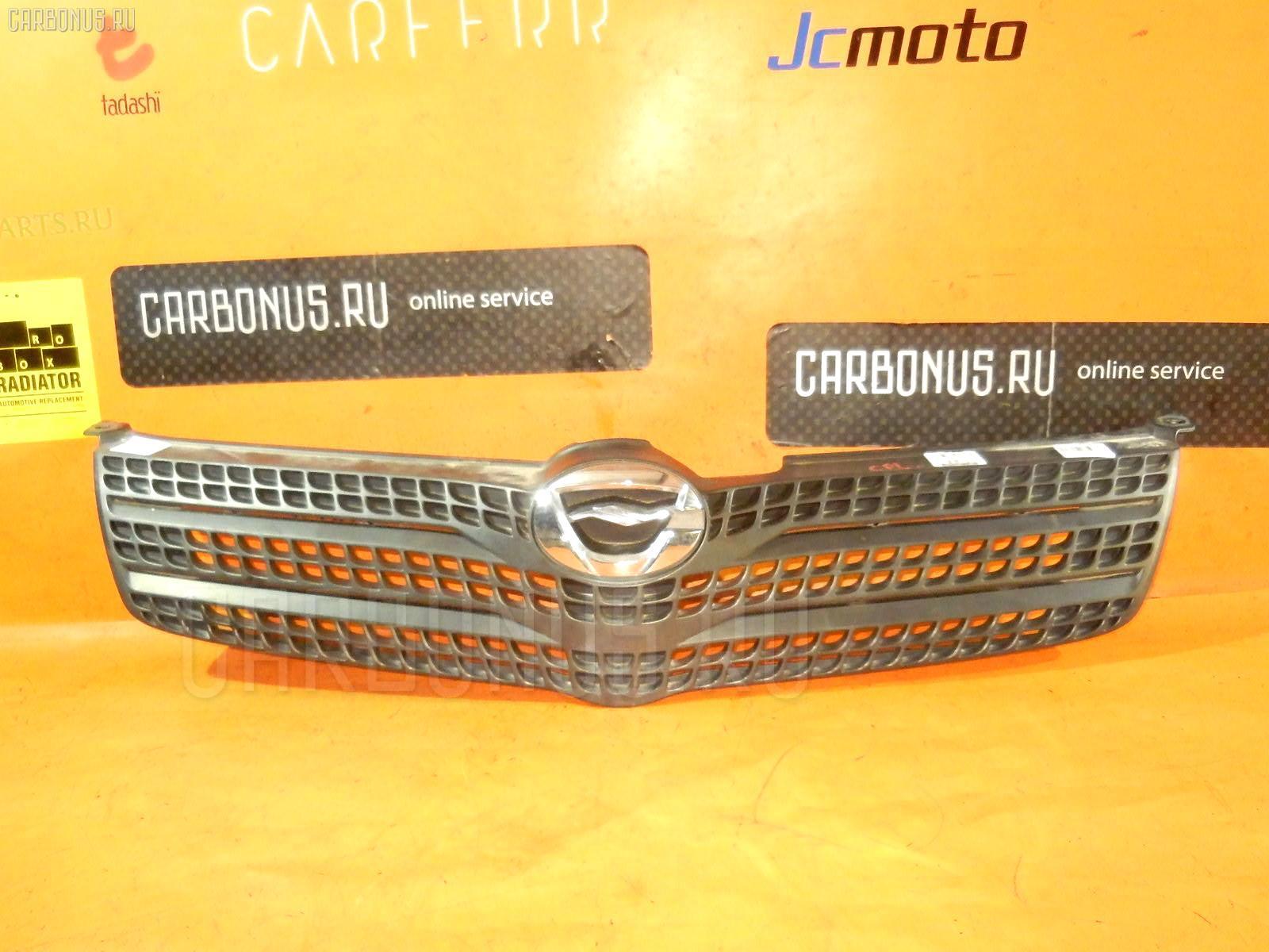 Решетка радиатора Toyota Corolla spacio NZE121N Фото 1