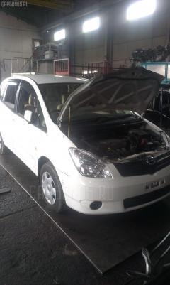 Патрубок радиатора ДВС Toyota Corolla spacio NZE121N 1NZ-FE Фото 2