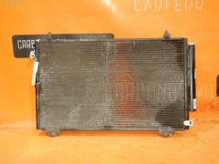 Радиатор кондиционера TOYOTA COROLLA SPACIO NZE121N 1NZ-FE Фото 1