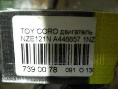 Двигатель Toyota Corolla spacio NZE121N 1NZ-FE Фото 13