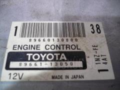 Двигатель TOYOTA COROLLA SPACIO NZE121N 1NZ-FE Фото 5
