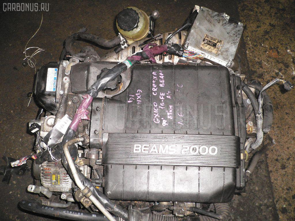 Двигатель TOYOTA CRESTA GX100 1G-FE. Фото 11