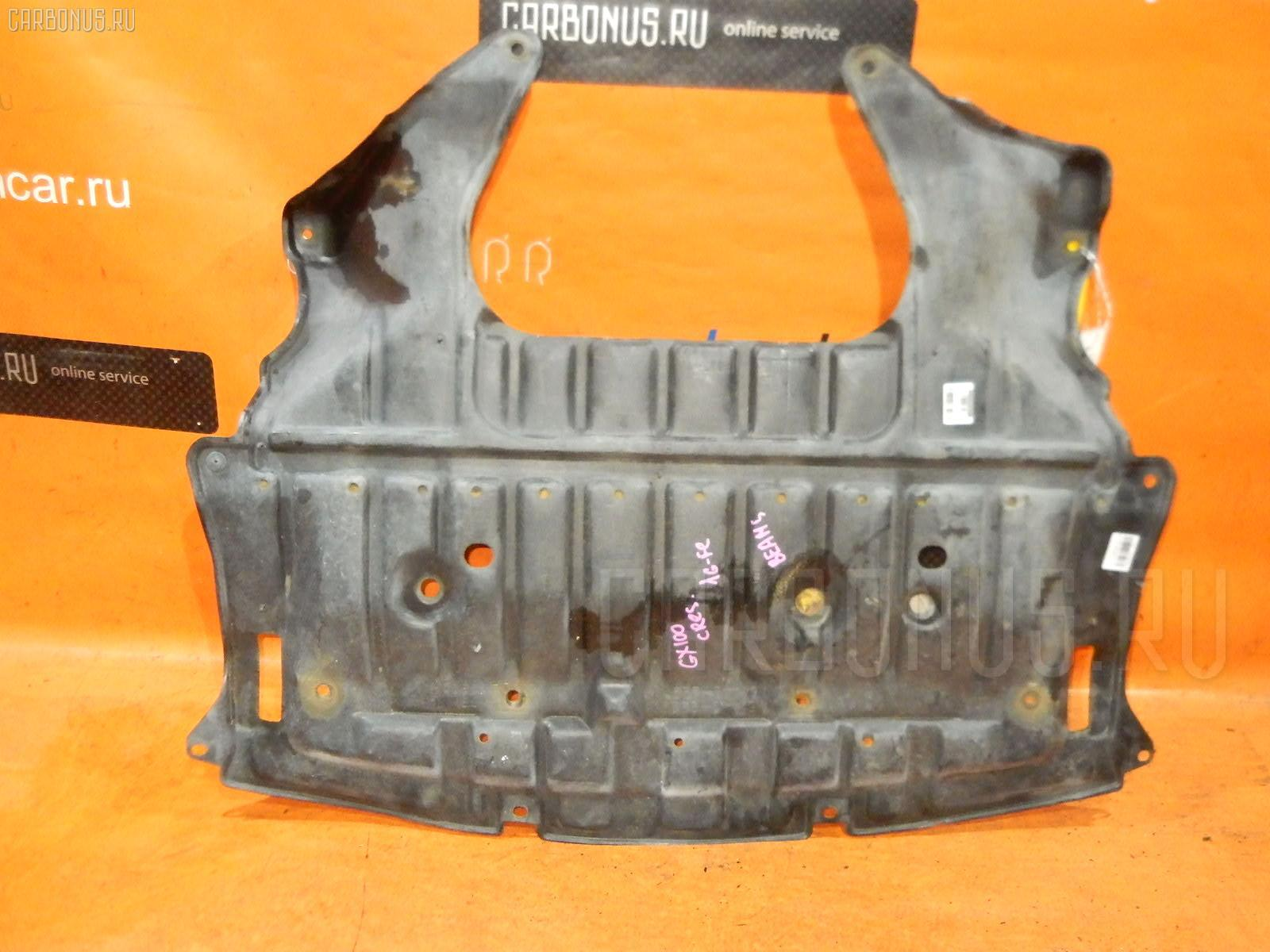 Защита двигателя TOYOTA CRESTA GX100 1G-FE