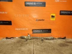 Рулевая рейка TOYOTA COROLLA RUNX NZE121 1NZ-FE Фото 1