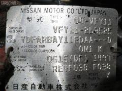 Двигатель Nissan Ad wagon VFY11 QG15DE Фото 13