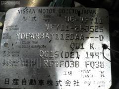 КПП автоматическая Nissan Ad wagon VFY11 QG15DE Фото 4
