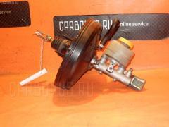 Главный тормозной цилиндр Nissan Ad wagon VFY11 QG15DE Фото 1