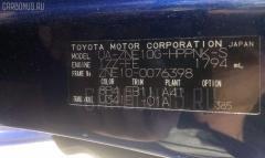 Стоп Toyota Wish ZNE10G Фото 6