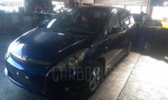 Решетка под лобовое стекло Toyota Wish ZNE10G Фото 3