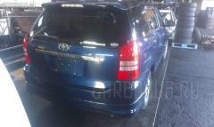 Решетка под лобовое стекло Toyota Wish ZNE10G Фото 4
