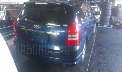 Подкрылок Toyota Wish ZNE10G 1ZZ-FE Фото 4
