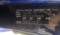 Подушка двигателя Toyota Wish ZNE10G 1ZZ-FE Фото 6