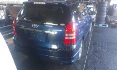 Накладка на порог салона Toyota Wish ZNE10G Фото 5