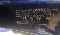 Датчик расхода воздуха Toyota Wish ZNE10G 1ZZ-FE Фото 6